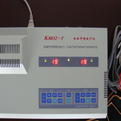 加热型电脑中频电疗仪,双通道90处方包邮