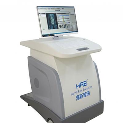 HRE高端人体功能扫描仪-健康风险评估系统-疾病早期筛查beplay手机app下载