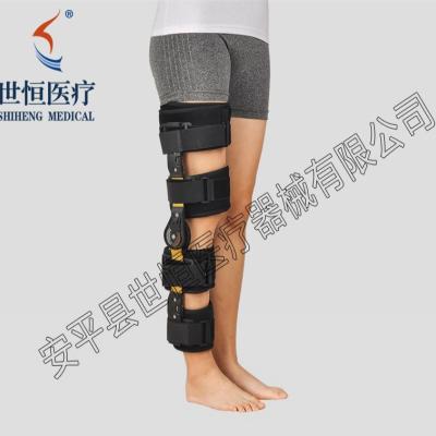 可调式膝关节固定支具