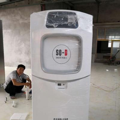三强医疗过氧化氢低温等离子体灭菌器专用灭菌剂低温灭菌耗材