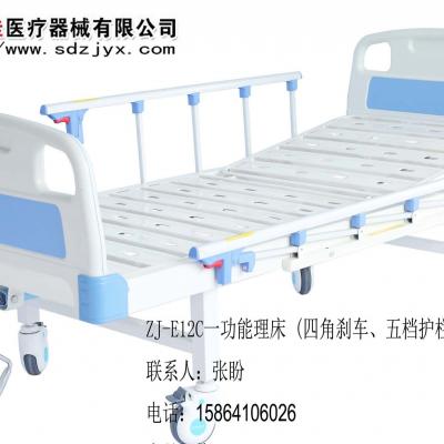 ZJ-E12C一功能理床(四角刹车、五档护栏、压瓦冲孔床面