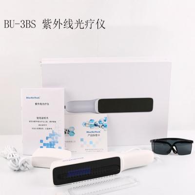 徐州蓝色紫外线光疗仪怎么样