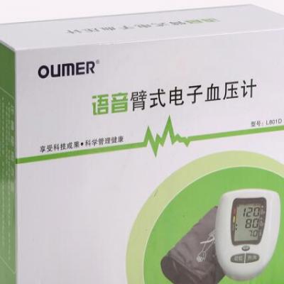 老郎中电子语音臂式电子血压计L801D