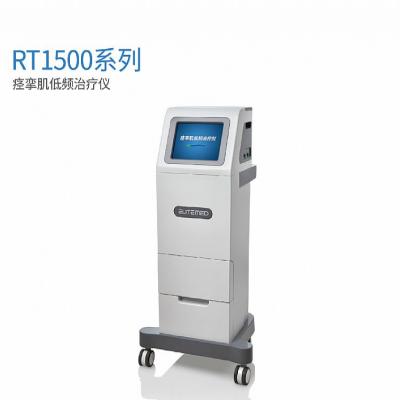 痉挛肌低频治疗仪/低频治疗仪/痉挛治疗仪/脉冲电流治疗仪