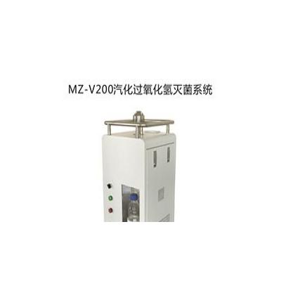 汽化过氧化氢灭菌器在冻干机中的应用