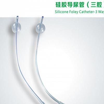 一次性三腔硅胶导尿管