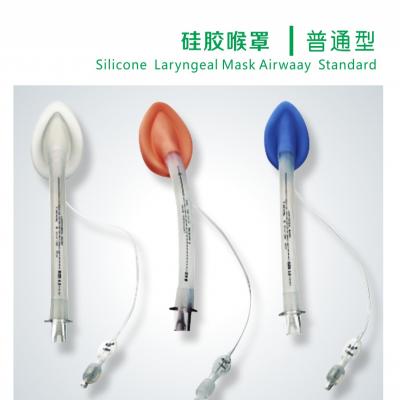 一次性使用医用硅胶普通型喉罩(喉罩气道导管)