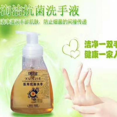 洵洁医用抗菌洗手液(泡沫型)