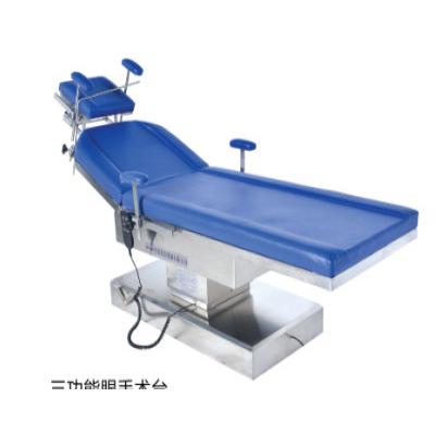多功能电动眼科手术床电动综合手术床妇科手术台五官科检查