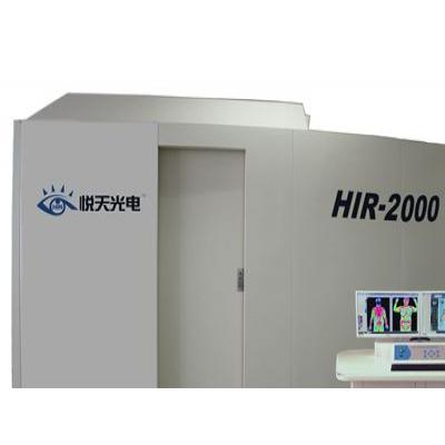 HIR-2000医用红外热像诊断系统