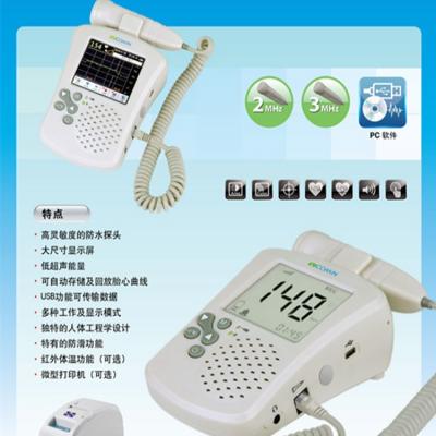 FD-310多普勒胎心仪