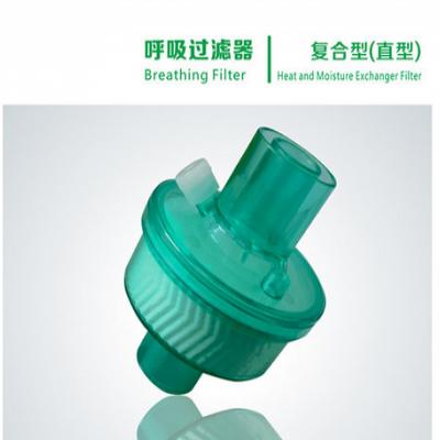 一次性使用呼吸过滤器(复合型(直型))