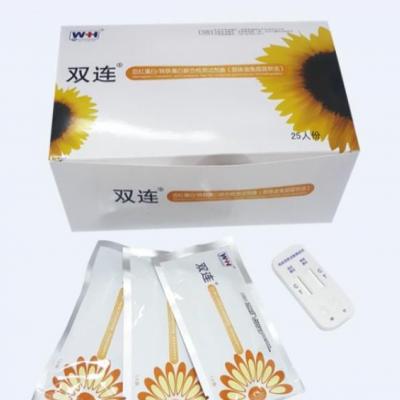 双连®;血红蛋白/转铁蛋白联合检测试剂盒