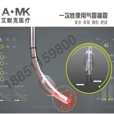 光棒可调节加强抽吸型气管插管