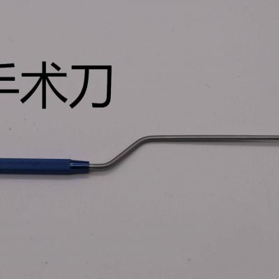 神经外科脑外科半月形显微手术刀