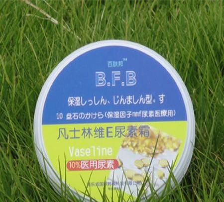 凡士林维E尿素霜¥16.8