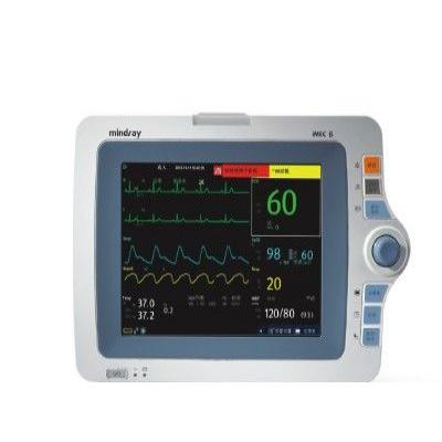 迈瑞心电监护仪型号大全多参数监护仪病人监护仪