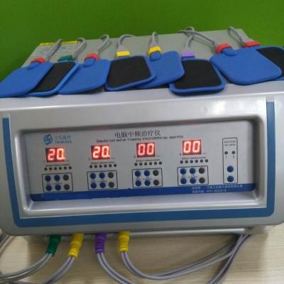 三乐电脑中频妇科透药专用治疗仪