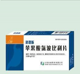 苹果酸氯波比利片(思谓斯)