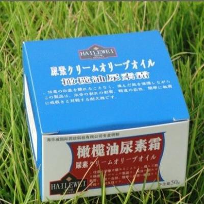 橄榄油尿素霜¥13.8