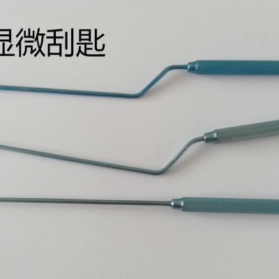 神经外科手术器械钛合金显微刮匙