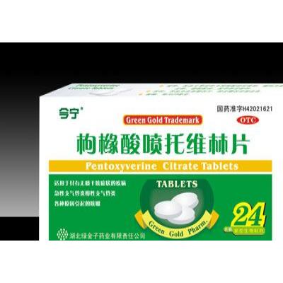 枸橼酸喷托维磷片