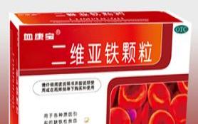 血康宝/二维亚铁颗粒-5克×12袋/盒