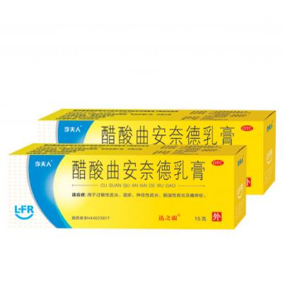 肤疾宁—醋酸曲安奈德乳膏(镭射膜精美包装)
