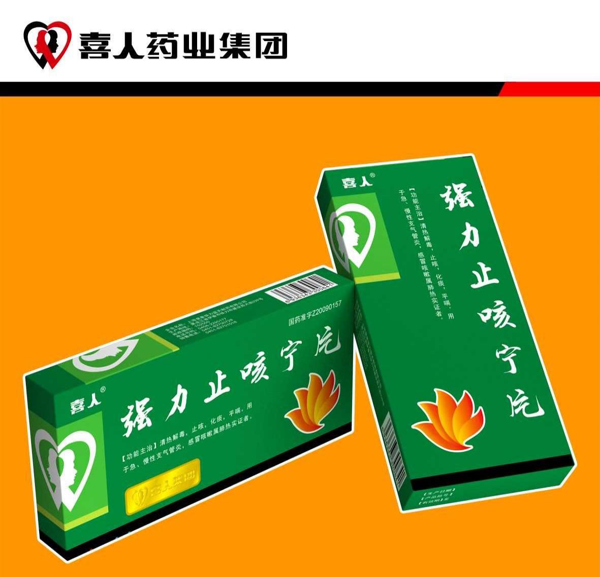 强力止咳宁片(36片×400盒)