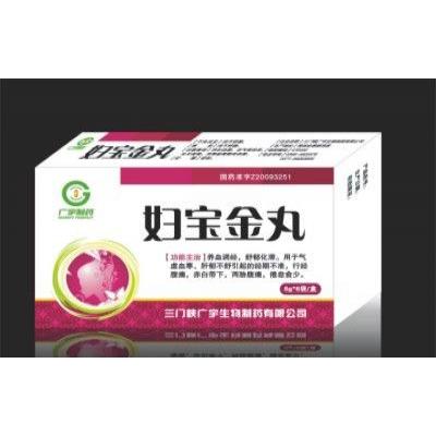 53味中药主方妇科全科用药-妇宝金丸