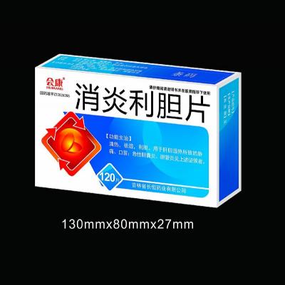 消炎利胆片(会康®天行健)