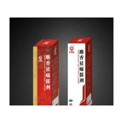 麝香祛痛搽剂(75ML)