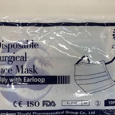 一次性医用外科口罩(灭菌型、非灭菌型)