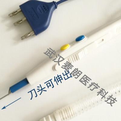 一次性高频电刀笔|一次性电刀