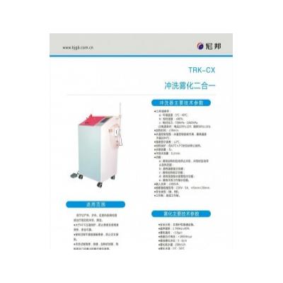 医用妇科臭氧治疗仪 三氧治疗仪