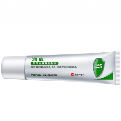 润痕唯一美国原装进口祛疤硅酮凝胶