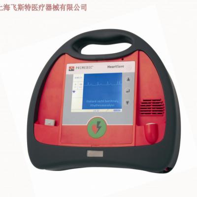 德国普美康自动体外除颤仪AED系列