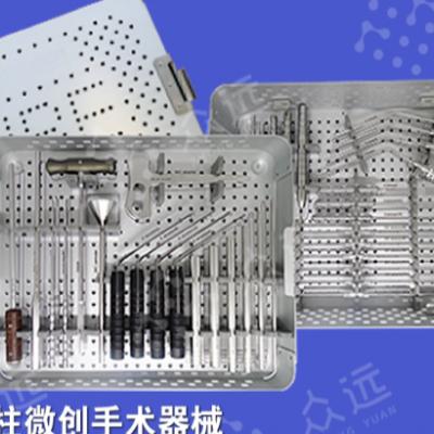 UBE技术 ube动力系统 UBE等离子,BESS手术器械