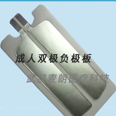 麦朗一次性使用中性电极|高频电刀利普治疗仪耗材制造商