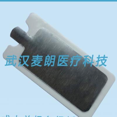 高频电刀负极板|一次性使用中性电极