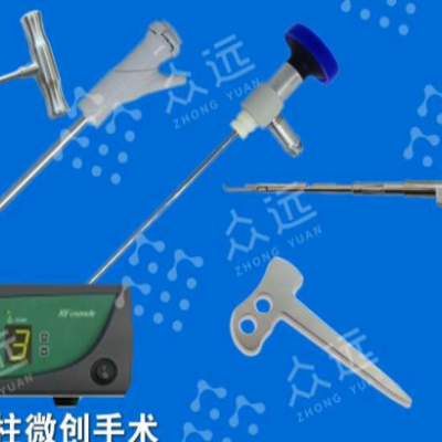 UBE全套脊柱手术器械