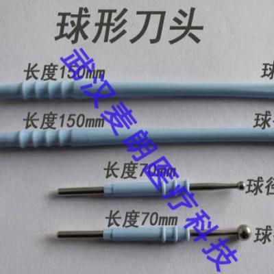 消融电极系列利普刀刀头|leep刀头