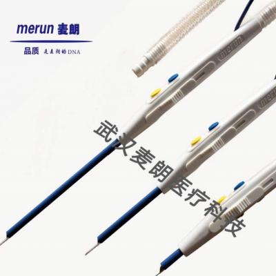 【消融电极】外科术中止血装置刮吸电刀笔