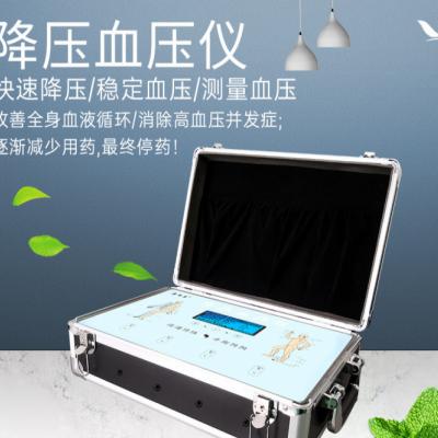 降压血压仪KHX605高低血压治疗仪器医用家用电子血压计厂家