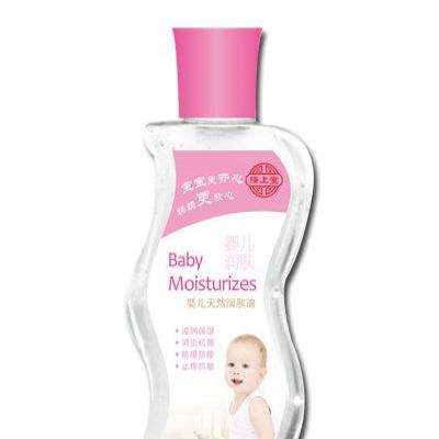 婴儿**润肤油