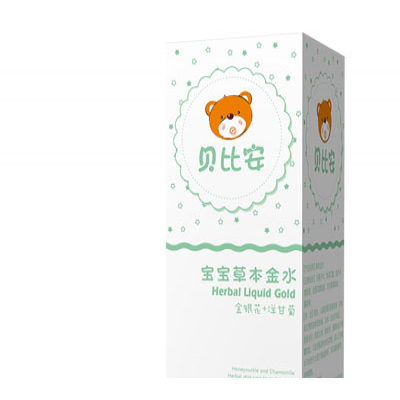 草本金水Herballiquidgold