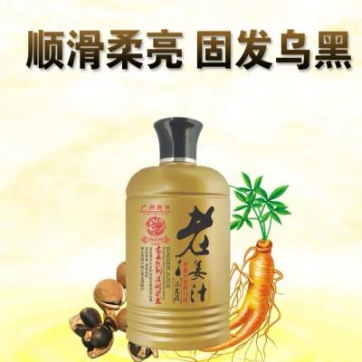 润根源老姜汁茶籽六味洗发液