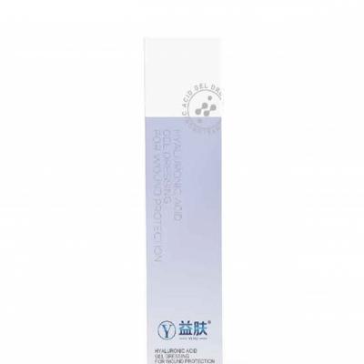 透明质酸创面防护凝胶敷料