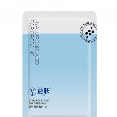 透明质酸敷料