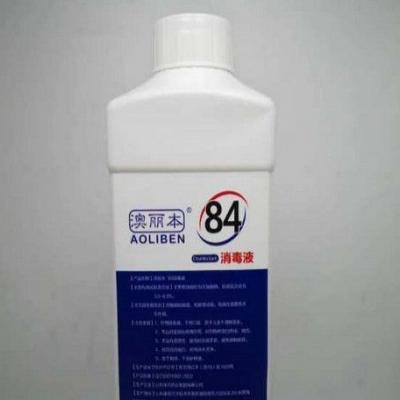 澳丽本84消毒液(医用含氯消毒剂)